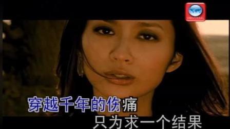 F.I.R-<千年之恋>最火爆KTV版曲库 学习唱歌练歌K歌麦霸 每天更新增加曲目欢迎关注