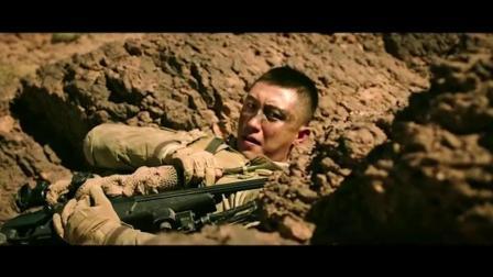 《红海行动》片段: 黄景瑜百步穿杨击伤敌方狙击手