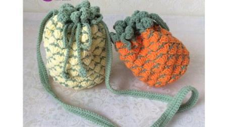 【金贝贝手工坊203辑】M80毛线编织DIY菠萝桶包水果包斜挎包手提包织法教程