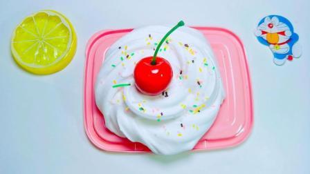 无胶水无硼砂制作奶油泥, 只要2种材料, 看起来像美味的奶油蛋糕