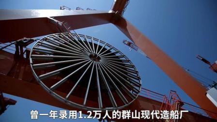 韩国万人工厂正式宣布倒闭! 技不如人, 反而怪中国制造崛起太快?