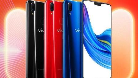 性价比手机vivo Z1正式开卖: 骁龙660, 低至1598元!