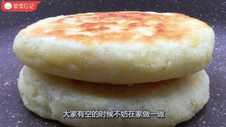 这才是烙饼最正确的方法, 不揉面, 不擀面, 筷子搅一搅, 简单快速