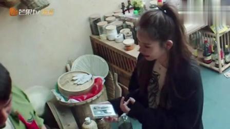 戚薇看到黄磊年轻时的照片: 你到底发生了什么呀, 黄磊的回答绝了