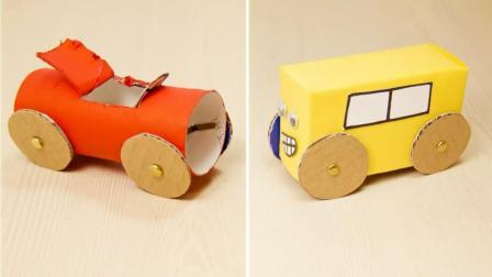 """幼兒手工DIY, 教你制作""""卡通小汽车""""的方法, 亲子互动制作"""