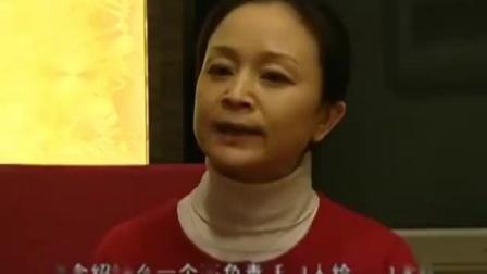 中国式结婚 01 高潮点 CUT 9