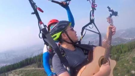中国空中吉他弹唱第一人, 危险动作请勿模仿!