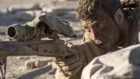 一场关于M24狙击步枪的对决, 谁能最后吃鸡?