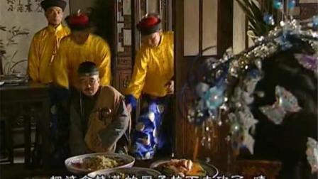 厨子当官:只因烧了一道菜,太后要处石竹香,穆小卉冲上来辩解