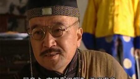 厨子当官:石竹香称当厨子和为官很相似,说出这番话皇上很是赏识