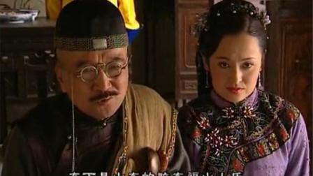 厨子当官:石竹香解释自己名字的由来,可一说出生地太后还是吐槽