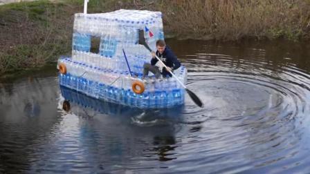 小伙用500个塑料瓶造船, 放到河里瞬间不淡定了, 结果没意料到
