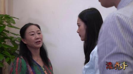 这个视频, 表达了多少母亲对孩子的疼爱, 母亲的做法真的用心良苦