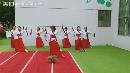 美拍视频: 半壶纱舞蹈#国风#
