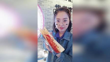 美拍视频: 长薯条俩种味道#吃秀#