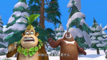熊大跟吉吉竟被雪怪吓跑了