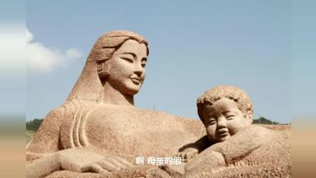 雨露 一曲《母亲的泪》唱哭多少儿女! 有一种爱无怨无悔, 那就是母爱!