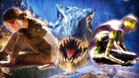 六石看电影 第二季 脑洞超大的《湮灭》PK《侏罗纪世界2》谁好看