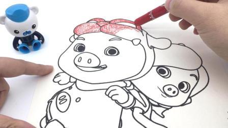 玩具SHOW猪猪侠 猪猪侠涂色画玩具