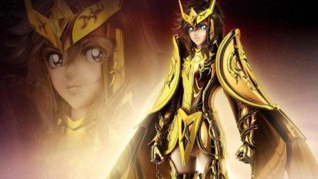 如何评价成本最高、画面最为精美的《圣斗士星矢冥王十二宫篇》