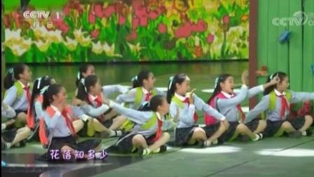 """""""春眠不觉晓, 处处闻啼鸟"""", 一首《春晓》, 孩子们表演的真不错"""