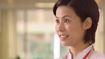 生命有明天 01 顾岚表达崇敬之情 秦火以为拉关系 CUT 4