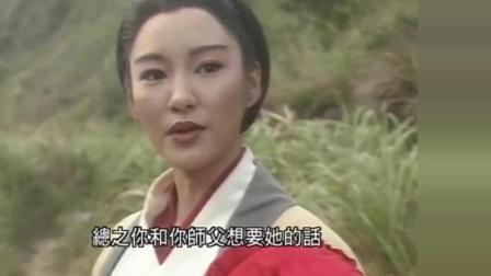 李莫愁又以为杨过调戏她, 让她一个黄花大闺女, 给小孩喂奶