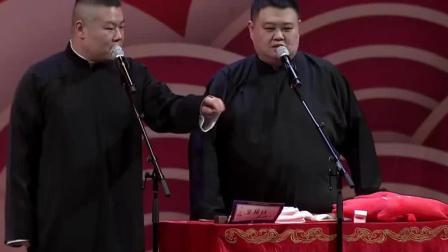 台下大叔让岳云鹏唱歌, 岳云鹏: 叔叔你这算单点, 待会后台交易