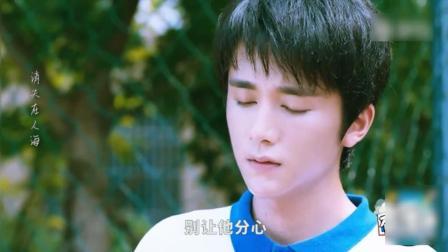 当振华中学的余淮和林杨相遇也是很有看点的啊! 江辰的乱入是什么鬼? ?