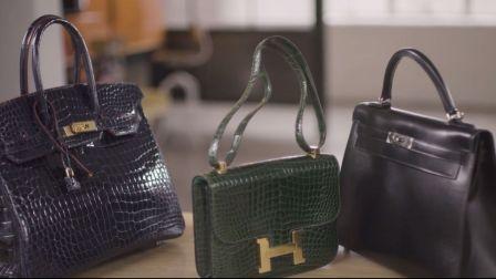 佳士得专家指南 — 三款最具收藏价值的爱马仕手袋