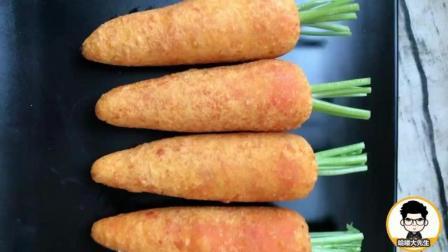 胡萝卜豆沙包做法 宝宝最爱吃了