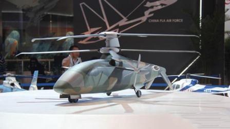 我国高速直升机的征程开始, 绝影-8高速试验验证机