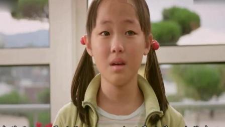 韩国电影《美娜的文具店》满满的童真父爱