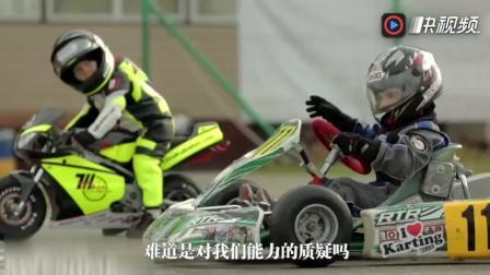 为什么考了C1驾照还不能开摩托车? 看交警叔叔怎么说