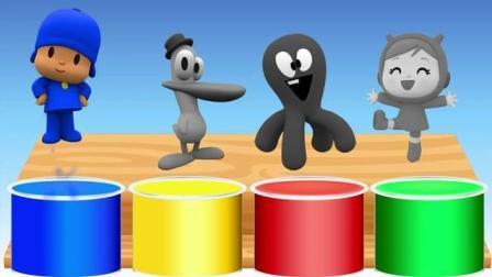 趣味早教: 卡通动画小P优优和好朋友们 染色动画学颜色