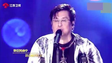 郑智化在最落魄时写下的这首歌, 火遍两岸三地传唱至今, 超经典!