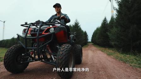 酷玩户外美食达人V叔领跑泥泞障碍赛北京奥森站