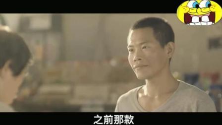 泰国广告加入感情元素后, 网友: 还能再辣眼睛点吗!