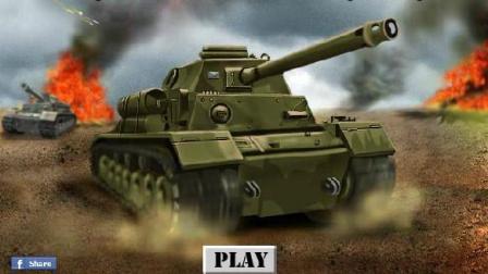 坦克世界动画片 坦克大战 坦克vs汽车 坦克大战僵尸