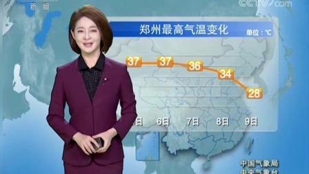 中央气象台天气预报: 广东西南部沿海、海南岛西北部等地会出现大暴雨或特大暴雨