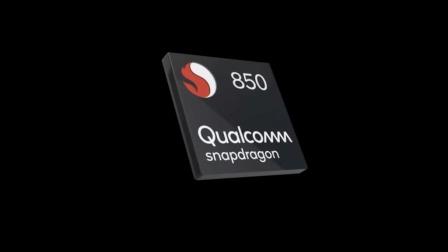 为PC而生! 骁龙850正式发布: 性能、续航均有提升