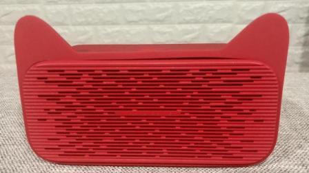 红色天猫方糖开箱体验-超甄科技出品