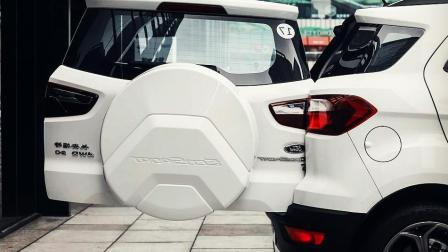 福特终于开窍了! 全新SUV只要7万, 配霸道的尾门, 还带迷人小书包!