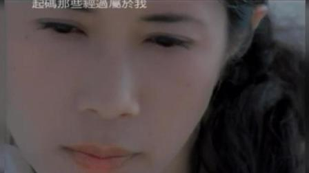 莫文蔚盛夏的果实歌词&MV