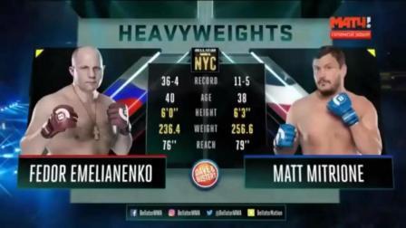 MMA选手太厉害了, 第一回合就把菲多TKO