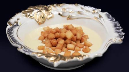 西餐厅三星大厨手把手教您做奶油土豆汤, 简单易学, 吃一顿顶两顿!