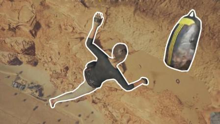绝地求生: 上飞机降落伞没了, 还有比这更糟心的事?