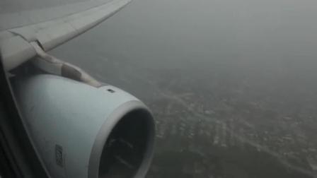 空客A330空中遭遇暴雨袭击, 被迫雨中降落, 看的好紧张!