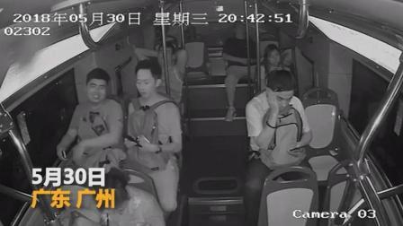 公交车上, 男子背包莫名爆炸