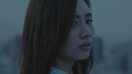 刘惜君《浪里游》MV